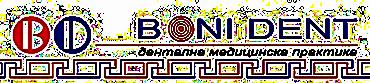 Dental practice Mladost Sofia |  Bonident
